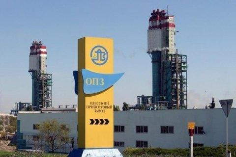Повышение платы за переработку давальческого сырья позволило ОПЗ заработать с марта дополнительные 13,5 млн грн, - директор