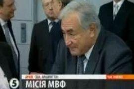 Миссия МВФ приехала в Киев и уже работает