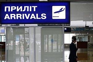 """В """"Борисполе"""" задержали француза из разыскного списка Интерпола"""