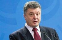 Порошенко назвал идиотизмом информацию о предложении Путину забрать Донбасс