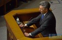Оппоблок отказался участвовать в голосованиях Рады