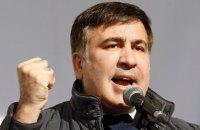 Саакашвили заявил, что палаточный городок могут свернуть после 7 ноября