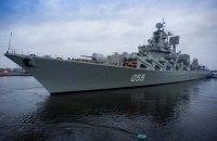 Россия проведет масштабные маневры в Средиземном море