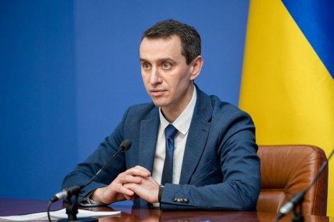 Украина бесплатно получит вакцину от коронавируса для 4 млн граждан - Ляшко