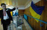 В Одессе избиратель съел свой бюллетень
