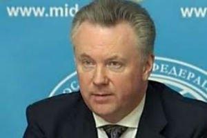 """МЗС Росії звинуватило США у нав'язуванні """"західного вектору"""" Україні"""