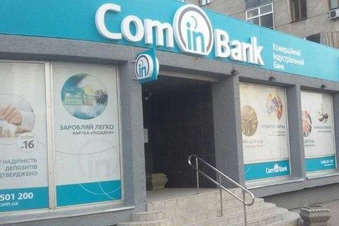 Київський ComInBank змінив власника