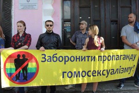 На Лукьяновке националисты протестовали против собрания ЛГБТ-сообщества