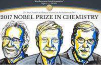 Нобеля по химии дали за мгновенную заморозку биологических образцов