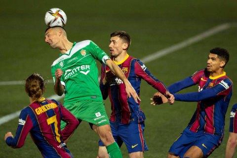 """""""Барселона"""" не забила 2 пенальти и лишь в овертайме победила в матче Кубка Испании"""