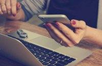 Исследование: E-commerce продолжает расти неведомыми ранее темпами