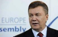 Янукович в Совете Европы