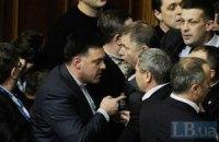 Оппозиция собирается идти в КС из-за нарушений регламента ВР