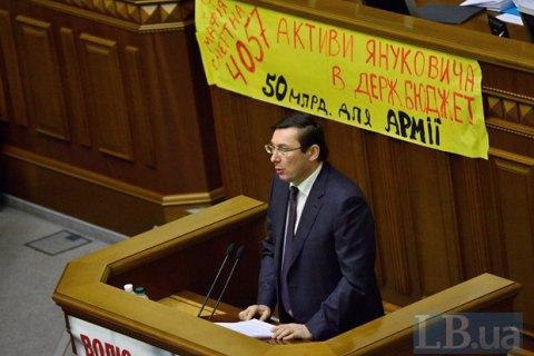 Суд відмовився викликати Луценка на процес грушників