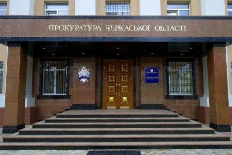 Заступника мера Черкас підозрюють у привласненні понад 3 млн гривень