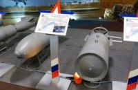 На виставці про війну у Сирії Міноборони РФ показало касетні бомби, використання яких заперечувало