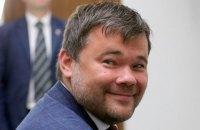 Богдан заявив, що після звільнення із Зеленським спілкувався один раз