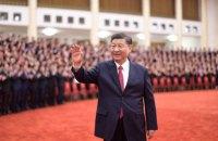 100 лет компартии Китая: от революции до модернизации