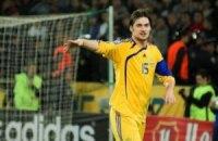 Он-лайн-трансляція матчу Туреччина - Україна