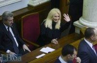 """""""Батькивщина"""" хочет отобрать мандат у Повалий"""