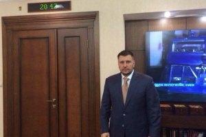 Клименко відмовився з'являтися до ГПУ на допит