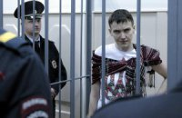 Московский суд продлил арест Савченко до 30 сентября