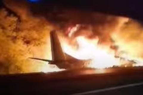 Под Харьковом разбился военный самолет (дополняется)