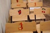 В Феодосии из-за госдолга дети не могут пойти в детский сад