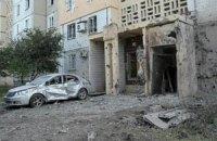 По центру Донецка стреляют