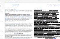 В России полностью заблокируют Lurkmore