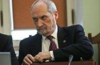 Министр обороны Польши назвал подделкой отчет о катастрофе под Смоленском