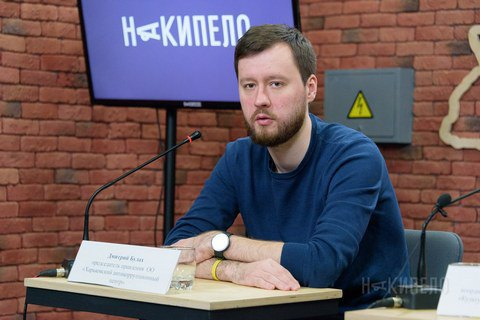 У Харкові побили голову Харківського антикорупційного центру