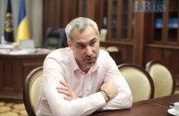 Рябошапка підбив підсумки першого етапу реформи прокуратури