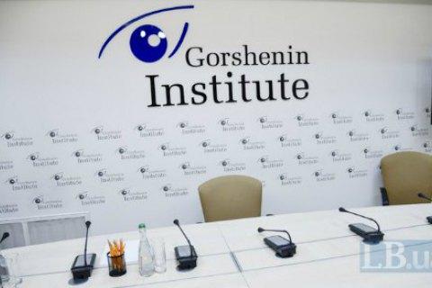 Институт Горшенина и Фонд Фридриха Эберта представляют исследование на тему экологических аспектов энергетики