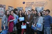 Посольство Франции наградило авторов лучших материалов о правах человека