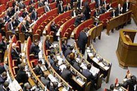 Рада будет до последнего рассматривать предложения Ющенко по госбюджету-2009