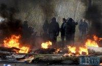 На КПП на в'їзді у Слов'янськ палили шини