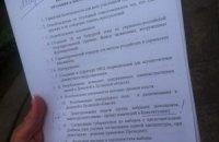 Стали известны подробности мирного плана Порошенко