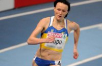 Наталья Лупу завоевала бронзу на чемпионате Европы по легкой атлетике