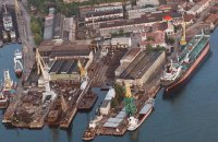 Севастопольський завод Порошенка перевели у федеральну власність Росії