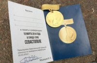"""В Севастополе проголосовавшим на выборах выдают медали """"в память о референдуме"""""""