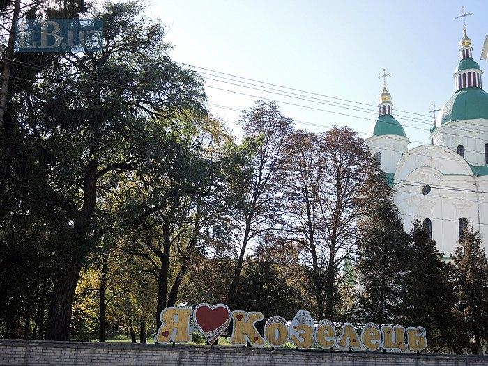 Подобные знаки есть во многих городах Украины