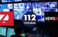 """Верховний Суд звернувся до СБУ по роз'яснення у справі про закриття """"каналів Медведчука"""""""