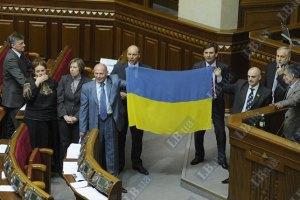 Рада присудила молодежи премии за развитие парламентаризма