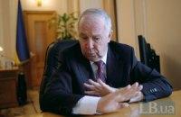Рыбак обжаловал решение суда по Балоге и Домбровскому