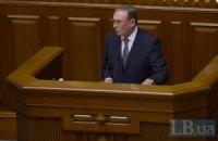 ПР: признавать Голодомор геноцидом украинцев кощунственно
