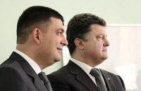 Порошенко і Гройсман у суботу приїдуть до Вінниці на День міста