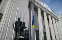 До 3 апреля в Раду будут пускать только работников Аппарата, нардепов и их помощников