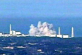 """Четыре из шести реакторов """"Фукусимы-1"""" спишут"""
