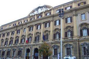 Итальянские облигации побили рекорд доходности